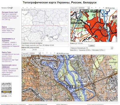 Read more about the article Vlasenko zeigt kostenlos Sowjetische topographische Landkarten der gesamten Welt