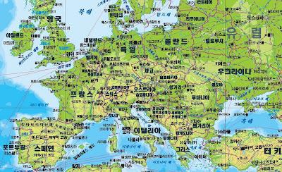 Read more about the article So sieht Mitteleuropa auf Koreanisch aus
