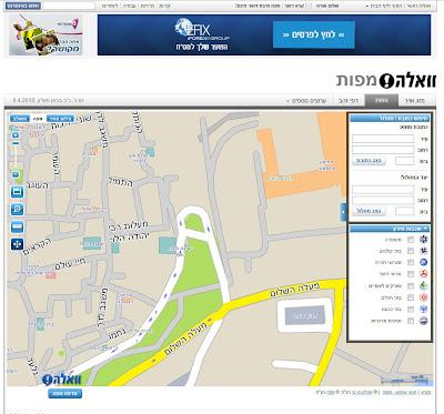 Read more about the article Walla zeigt eine interaktive hebräische Landkarte von ganz Israel, Gaza, Golan und Westjordanland