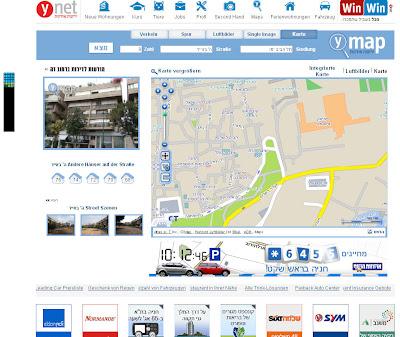 Read more about the article WinWin mit interaktiver Landkarte von Israel