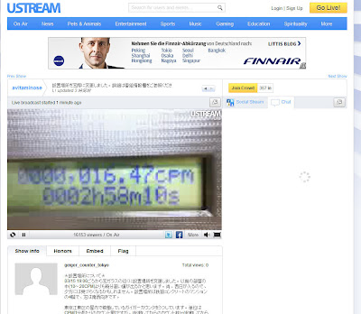 Read more about the article LIVE! Mehrere Geigerzähler aus Tokio und Chiba (bei Tokio)
