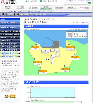 Read more about the article Atomkraftwerk Onagawa strahlt 100 mal mehr Radioaktivität aus als üblich