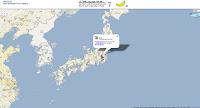 Read more about the article Sehen sie aktuelle Tweets aus Twitter über die Katastrophe in Japan aus Japan