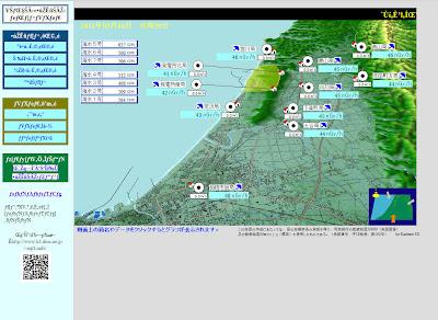 Read more about the article LIVE! Aktuelle Geigerzählerwerte der Radioaktivität um das Atomkraftwerk Fukushima Daiichi