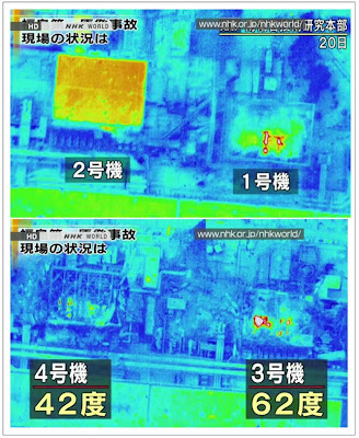 Read more about the article Wärmebilder vom Atomkaftwerk Fukushima Daiichi