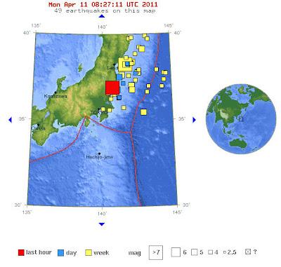 Read more about the article Japan! Weiteres Erbeben mit der Stärke 6.6 gemeldet. Diesmal unweit des Atomkraftwerk Fukushima Daiichi!