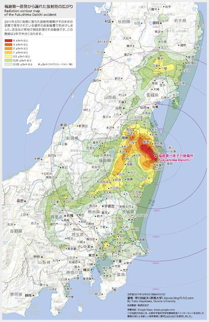 Read more about the article Neue und schockierende Landkarten und Straßenansichten über das versuchte Fukushima