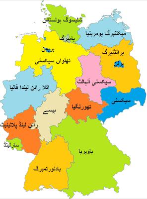 Read more about the article Kurios! Eine Deutschlandkarte auf Panjabi